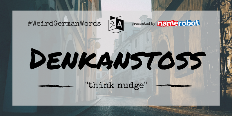 Denkanstoss-Weird-German-Words